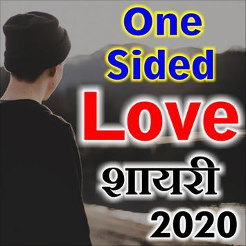 Love हो जायेगा 2020 screenshot 7