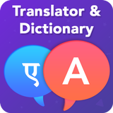 All Languages Translation And Dictionary