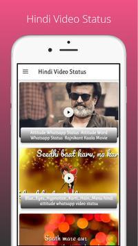 Hindi Video Status poster