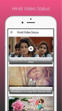Hindi Video Status screenshot 3