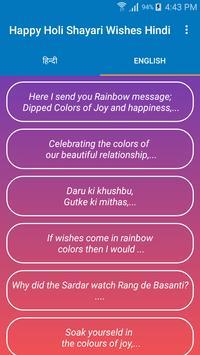 Happy Holi Shayari Wishes Hindi screenshot 2