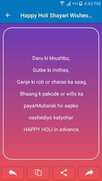 Happy Holi Shayari Wishes Hindi screenshot 4