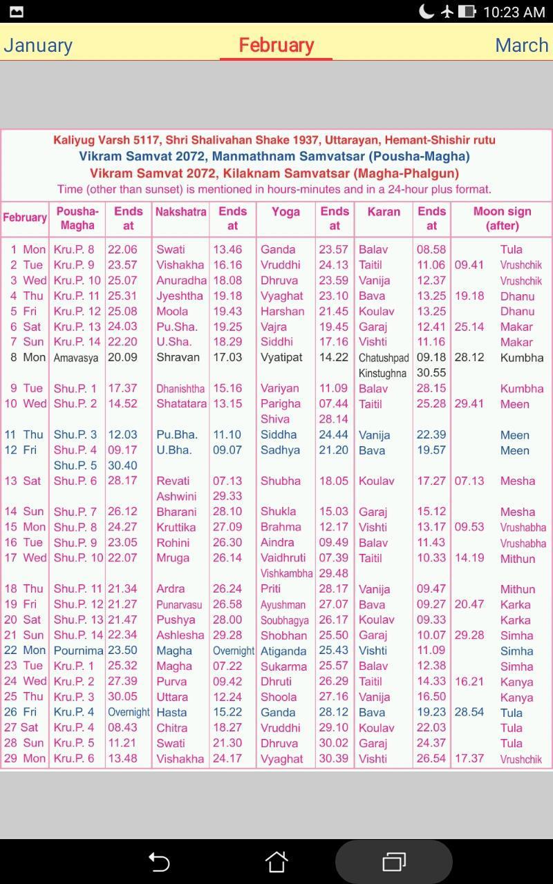 Sanatan English Calendar 2019 (Hindu Almanac) for Android