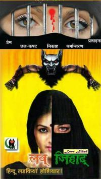 love jihad reality (girls & parents must install) poster