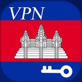 Cambodia VPN icon