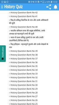 History GK Quiz इतिहास प्रश्नोत्तर संग्रह screenshot 8