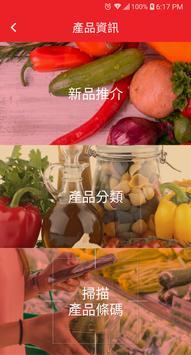 萬分FANS screenshot 2