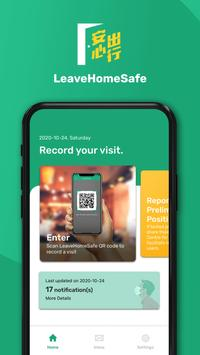 LeaveHomeSafe 海报