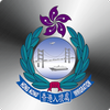 HK Immigration Department icon