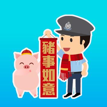 HKP Stickers screenshot 2