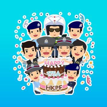 HKP Stickers screenshot 1