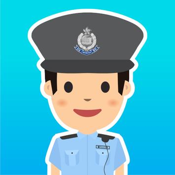 HKP Stickers screenshot 4