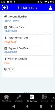 WSD Mobile App screenshot 2