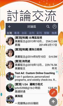 六合彩 - 即時開彩(Live!) screenshot 23
