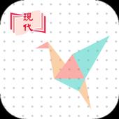 e+ 摺紙圖樣 icon