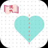 e+ 對稱圖形 icon