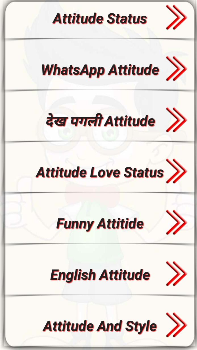 Attitude Status For Android Apk Download
