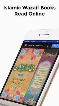 ISLAMIC INFO IN URDU screenshot 4