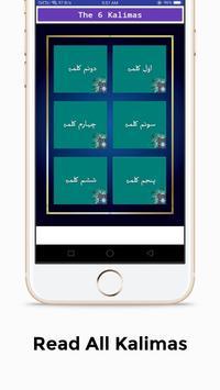 ISLAMIC INFO IN URDU screenshot 2