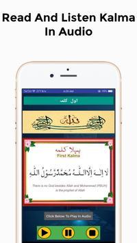 ISLAMIC INFO IN URDU screenshot 3