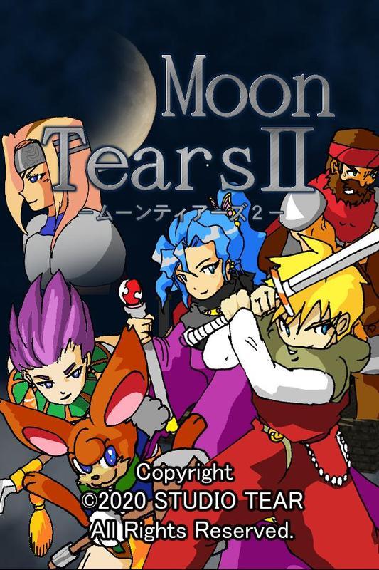 ムーンティアーズ2-MOON TEARSⅡ- poster