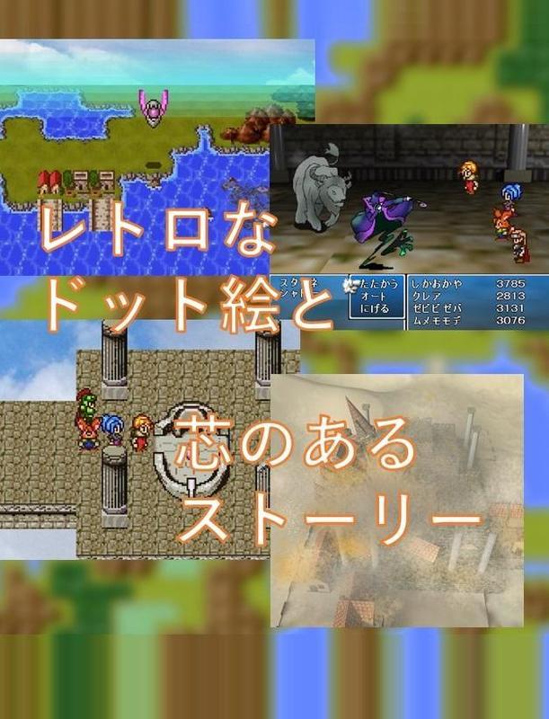 ムーンティアーズ2-MOON TEARSⅡ- screenshot 1