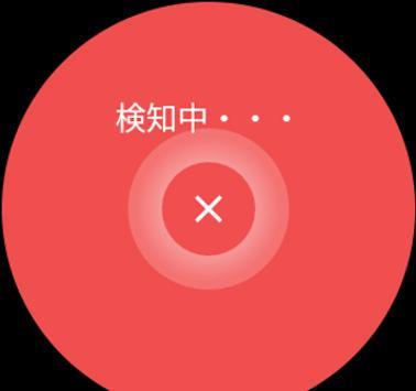 楽天チェック screenshot 12