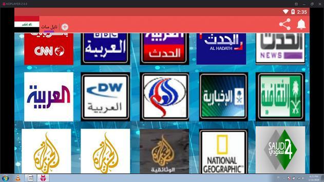 imad7 screenshot 4