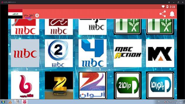 imad7 screenshot 5