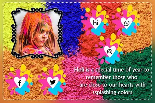 Holi Photo Frames screenshot 5