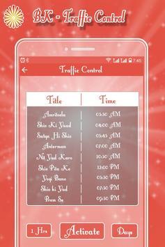 Traffic Control (Brahma Kumaris) screenshot 1