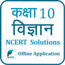 All Tiwari Academy free Android apps apk download | APKPure com