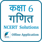 NCERT Solutions for Class 6 Maths in Hindi Offline icon