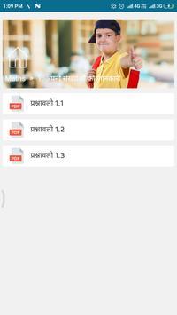 NCERT Solutions for Class 6 Maths in Hindi Offline screenshot 2