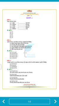 NCERT Solutions for Class 6 Maths in Hindi Offline screenshot 3