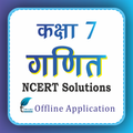 NCERT Solutions for Class 7 Maths in Hindi Offline