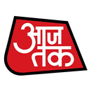आज तक टीवी न्यूज़ - लेटेस्ट हिंदी न्यूज़ इंडिया APK