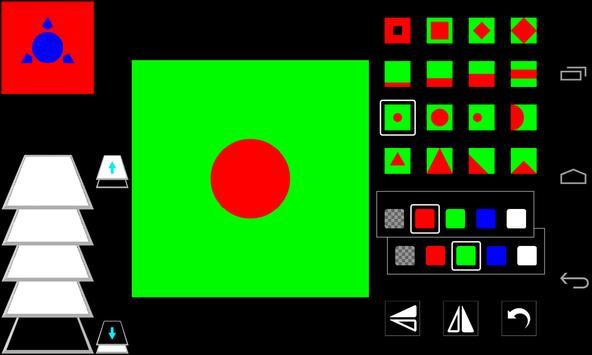 StackUm screenshot 1