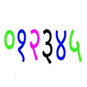 Hindi Number icon