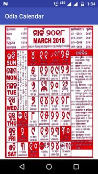 Odia Calendar screenshot 2