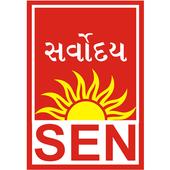 Sarvodaya School icon