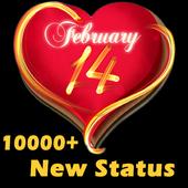 Valentine Day Shayari & Wishes icon