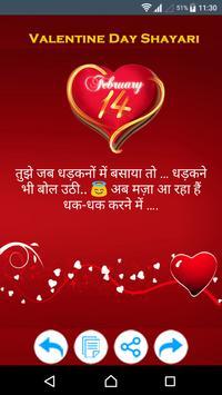 Valentine Day Shayari & Wishes screenshot 1