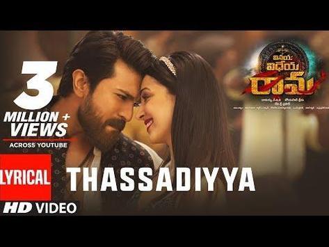 vinay vidhya rama mp3 songs audio