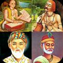 Hindi Dohe Muhavare Lokoktiyan APK