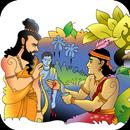 Dharmik Katha Hindi Kahaniya - 1000+ Hindi Stories APK