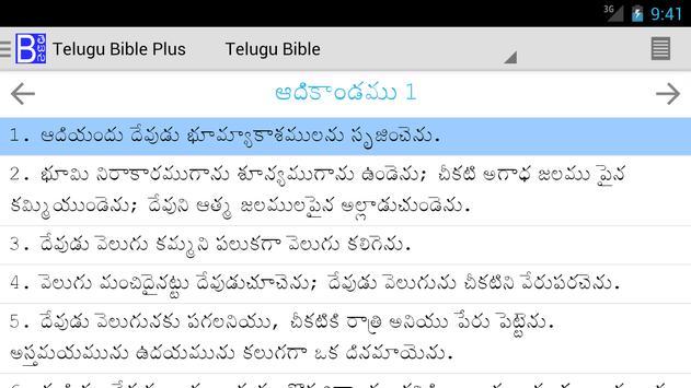 Telugu Bible Plus screenshot 14