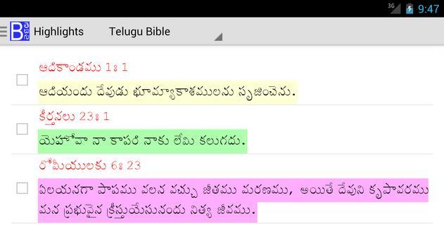 Telugu Bible Plus screenshot 17