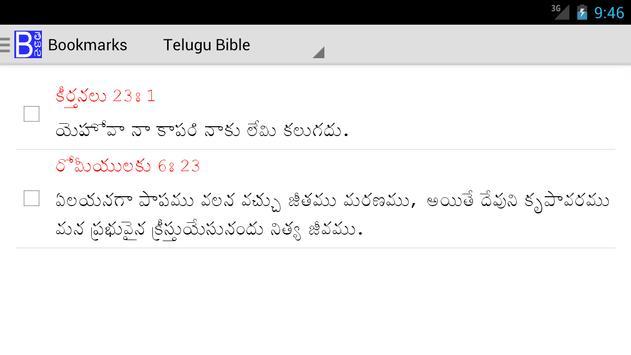 Telugu Bible Plus screenshot 11
