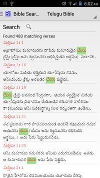 Telugu Bible Plus screenshot 3